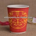 Copo de papel ondulação para cappuccino