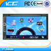 6.95 inch double din universal car dvd player with touch screen