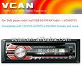 راديو سيارة دي في دي لاعب لفورد فوكوس mp3-- vcan0733
