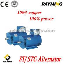 Hot sales stc ac alternator 10kw