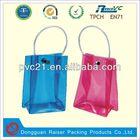 2013 New Design jewelry box pouch bag