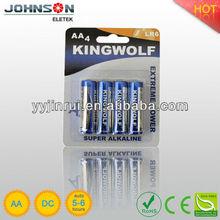 batteries best price aa alkaline battery