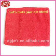 Reasonable Price Microfiber Towel Made In China