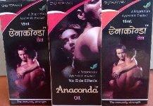 Anaconda Oil