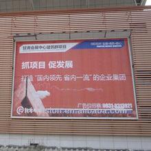 Outdoor Walking panel Wall mount Images Scrolling Advertisement Billboard