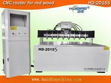 wood cnc router engraver machine/cnc wood routing machine/cnc cutting machine wood HD-2015S-8