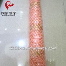 Metallic Line Colorful Nonwoven Floral Mesh Wrap