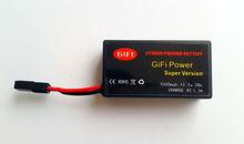 1500mAh Hardcase Li-Po Battery for AR Drone 2.0