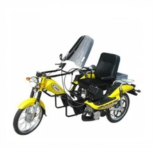 3 wheel moped