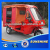 Nice Looking Exquisite cargo tricycle purchaser factory