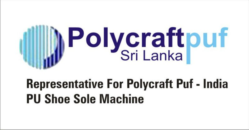 pu sole machine price