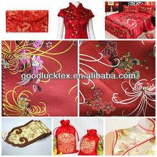 good quality yard dye jacquard fabric