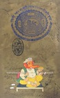 Hindu God Ganesha Miniature Painting Old Stamp Paper