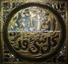 Islamic Decoration Item ( In Allaha Alaa Kul Shaein Qadeer )