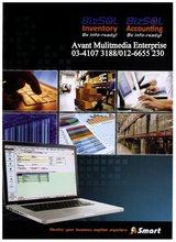 Smart SQL Accounting Software