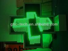 3D LED Pharmacy cross outdoor display/IP66 waterproof/140 groups pharmacy animation/Super brghtness