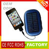 1860d oxford waterproof mini solar charger bag manufacturer and supplier