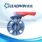 pvc underground water valve with good price