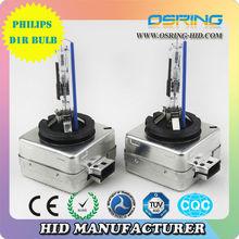 Osring Good Quality D1S HID bulb xenon D1S xenon shop