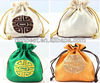 Eco natural unbleached cotton drawstring bag with gift