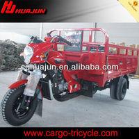 HUJU 175cc chongqing huajun tri motorcycle three wheeler for sale