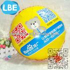 Advertising custom printing foil helium inflation balloon