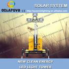 LED LIGHT TOWER/SOLAR ENERGY/MOBILE LIGHT