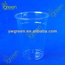 PET disposable plastic cold drink dispenser