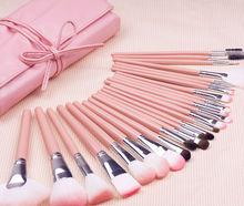 pink professional 26 pieces makeup brush,fan/powder/blush/foundation/eye/lip/nose brush