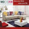 WOCHE small fabric sofa set,colorful sofa fabric,polyester corduroy sofa fabric WQ8997
