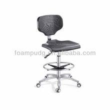 plastic lab stool