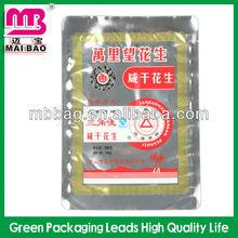 guangzhou new style food packaging aluminium foil