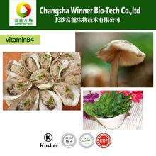 ESTER-C E Tocopherol vitamin a palmitiat