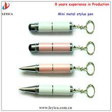 mini stylus LY-S046