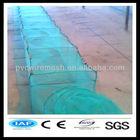 types of fishing net, large fishing nets