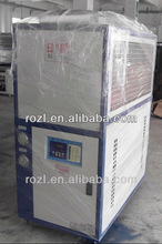 Industrial Ozone Layer Protection Food Mixing Chiller