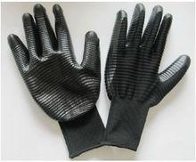 13G Polyester Industrial Nitrile Work Glove