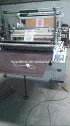 GFQ plastic t-shrit bag sealing cutting machine(double layer)