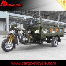 new 3 wheel motorcycle/eec 3 wheel motorcycles low prices/250cc enduro motorcycles