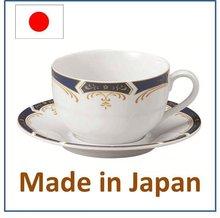 Japanese porcelain tea cup saucer 200cc