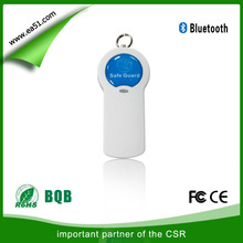 Bluetooth wireless anti theft kit