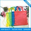 Top quality customized logo non woven bag/non woven shopping bag/pp woven bag