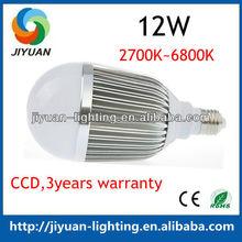 gu10 warm white 12smd led spot light bulb lamp 12w