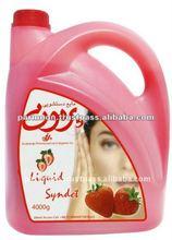 Strawberry Liquid Hand Wash
