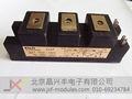 Fuji transistor de potencia módulo 2di75d- 100