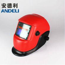 ANDELI best seller Solar automatic variable light welding helmet/argon arc welded masks