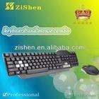 Mini Wireless Scissors Keyboard Air Mouse