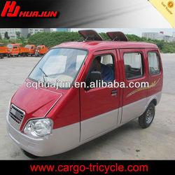 HUJU 250cc 300cc passenger trike 4 seat rickshaw for sale