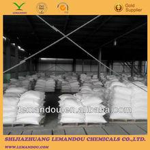 cmc detergent grade / Cellulose Sodium / Sodium carboxymethylcellulose cmc