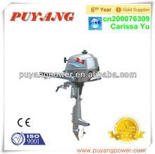 OHV gasoline marine engine for fishing boat